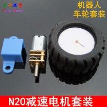 Wheel Set N20 Dc Gearmot Package 3-12v Rubber Tire Bracket Screw Robot