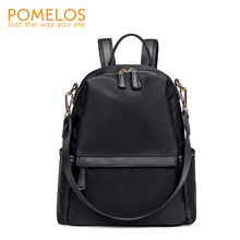 POMELOS Fashion Backpack Women High Quality Fabric For School Girls Woman Travel Rucksack Bagpack