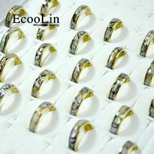 50 шт модные брендовые кольца ecoolin из натуральной ракообразной