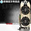 GTX 950 chip de preto vai 2G independentes gráficos do jogo e 960 igualmente não 970