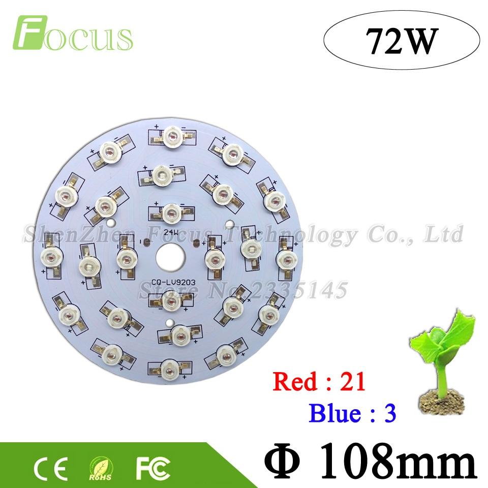 High Power 72W LED Chip 21Red + 3Blue 108mm PCB Board DIY 72 Watt LED Grow Light For Plant Vegetable Flower Fruit Growing
