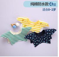 Baby Towel Bibs Cotton Newborn Spit Milk Bib Waterproof Baby Bibs 360 Degree Spinning Rice Pocket