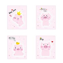 4Pcs/Bag Creative Cute Cartoon Little Pink Pig Sticky Notes For Reminding Plan Schedule Writing Supply
