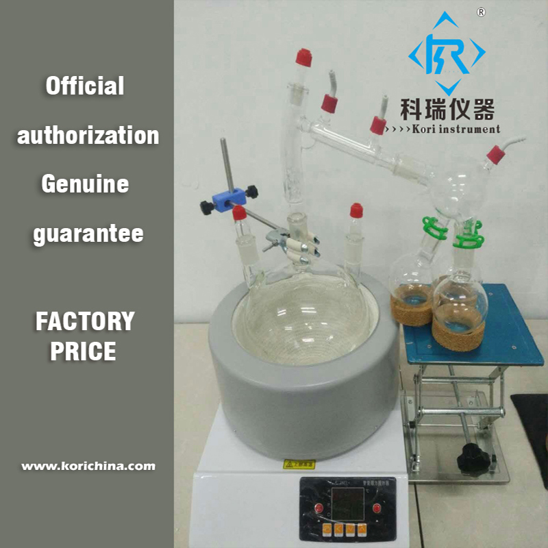 5l Factory Price Lab Chemical borosilicate glass distillation equipment short path distillation