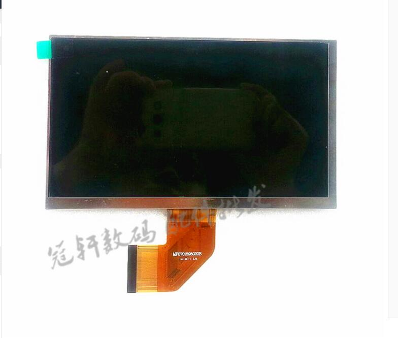 Free shipping original new 7'' inch 50pin GQ MF0701685025A display screen LCD screen original free shippat056tn52 v 3 innolux lcd screen 5 6 inch 4 3 original properties of the new regulation a digital screen