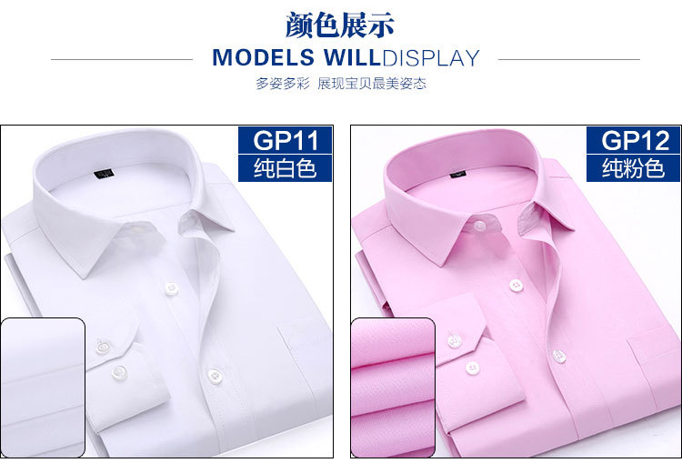 shirt-1_09