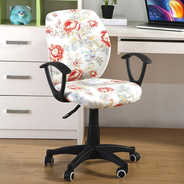 Elastic Office Computer Chair Cover