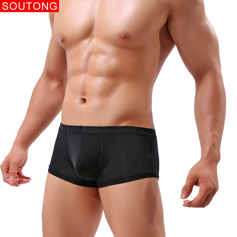 Open-Minded Soutong Brand Polyester Underwear Ice Silk Boxer Panties Male Ultra-thin Low Waist Panties Male Sexy U Convex Panties Mens Boxer A Plastic Case Is Compartmentalized For Safe Storage Underwear & Sleepwears Boxers
