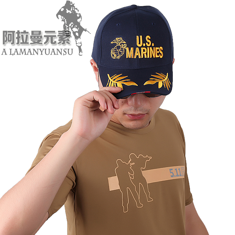 2016 Military Cap Snapback Hats Sports Outdoor Sun Baseball Cap Man Women GOLF Hat Sunbonnet Baseball Cap Sports Uv protection