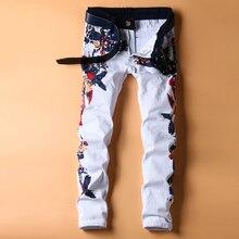 2017, новый 592 Корейский мода белый хлопок повседневная джинсы, небольшие прямые брюки ноги (29-38) почтовый