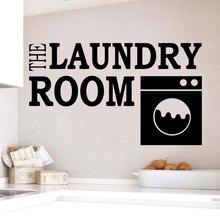 Calcomanía de pared de habitación para lavandería, pegatina de vinilo para pared, extraíble, lavadero, logotipo para pared, murales, cita, estilo, decoración de vinilo para la pared DY04