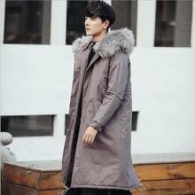 2017 Winter Warm Long Korean Down Jacket Men Casual Hooded Parkas Male Winter Outerwear Warm Plus Size Long Cotton Coat