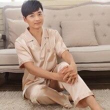 Summer faux silk men's 2 piece Pajama Sets male Rayon homewear younster sleepwea