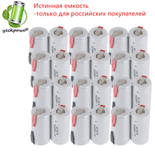 True capacity! 24 pcs SC battery subc battery rechargeable nicd battery replacement 1.2 v accumulator 1800 mah power bank