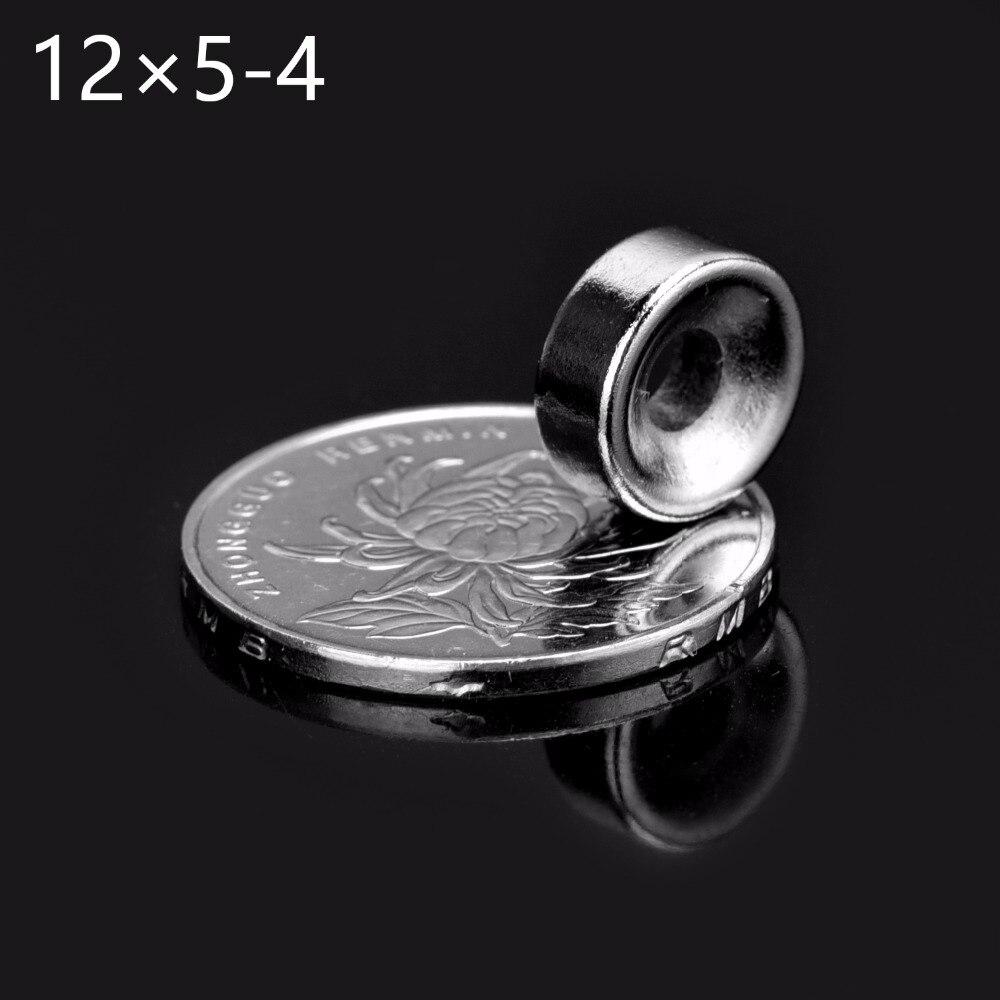 10-100pcs N50 12mm X5 mm Hole 4mm Strong Round Disc Magnet Rare Earth Neodymium