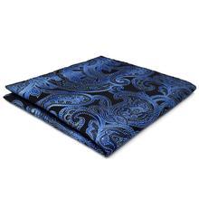 CH23 Пейсли мужской, карманный, квадратный синий шёлковый жаккардовый тканый Свадебный Модный Красочный классический платок
