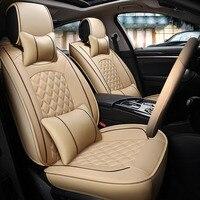 Универсальное автокресло Кожаные чехлы авто чехлы для Subaru Legacy BL BP JUSTY trabeca BB Land Rover Discovery 3 4 Freelander 2