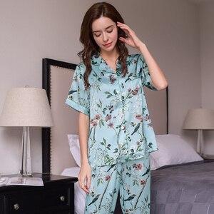 Image 5 - אמיתי משי נשים של פיג מה 100% תולעי משי משי הלבשת באיכות גבוהה מודפס קצר שרוולים Pyjama מכנסיים שני חלקים סטי T8152