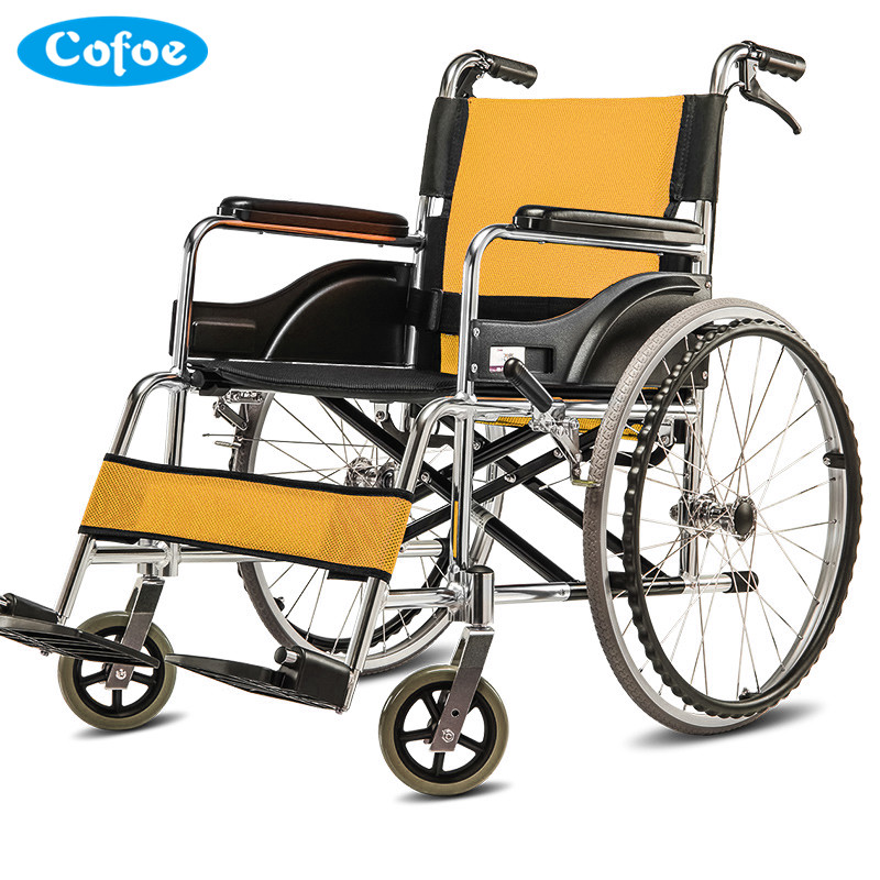 Cofoe Yiqiao Manual Wheelchair Aluminium Alloy Folding Portable Scooter with Handbrake for Old People the Aged the Disabled fiber motion in turbulent flow