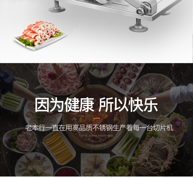 Household Manual Operation Shaving Machine Mutton Cut Volume Fertilizer Cattle Volume Commercial Small-sized Cut Meat Machine 4