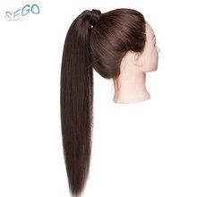 SEGO, 20 дюймов, прямые, чистый и фортепианный цвет, не Реми, конский хвост, волшебное обертывание вокруг заколки, человеческие волосы для наращивания, прически 100 г