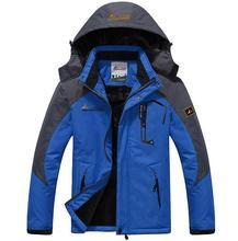 2016 Winter jackets new large size 9 colors men windproof ourdoor down parkas warm Hood men jackets 6XL winter coat en