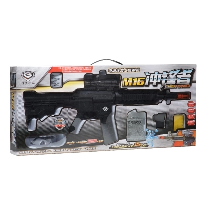 orbeez nerf gun weapons arma airsoft M16 boys electric water gun capable of  firing bullets crystal elastic M4 boys toy guns-in Toy Guns from Toys &  Hobbies ...