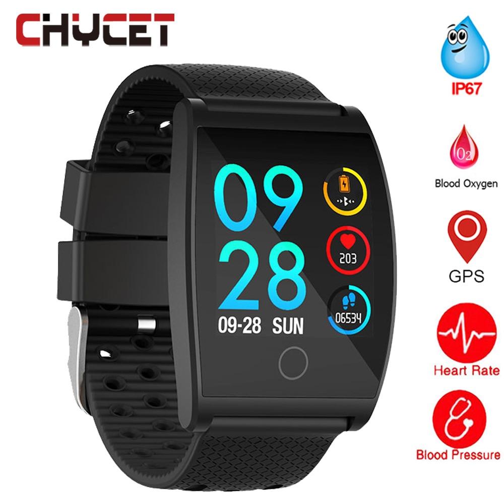 Smart Watch Waterproof QS05 Blood Pressure Smartwatch GPS Fitness Tracker Heart Rate Monitor Call Reminder Watch Men Women