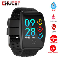 Smart Watch Waterproof QS05 Blood Pressure Smartwatch GPS Fitness Tracker Heart Rate Monitor Call Reminder Watch Men Women