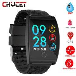 Smart Orologio Da Polso Impermeabile QS05 Pressione Sanguigna Smartwatch GPS Inseguitore di Fitness Heart Rate Monitor Chiamata di Promemoria Orologio Delle Donne Degli Uomini