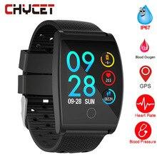 Смарт-часы водостойкие QS05 кровяное давление Смарт-часы GPS фитнес-трекер пульсометр напоминание часы для мужчин для женщин