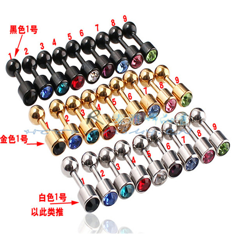 Tragus Helix Bar 3-4mm Ball Stainless Steel Labret Lip Bar Rings Cartilage Ear Jewelry