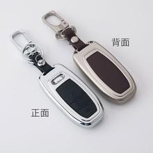 цена на Zinc Alloy Car  Remote Smart Key Cover  Case Shell For Audi Series Car Accessories Key Chain