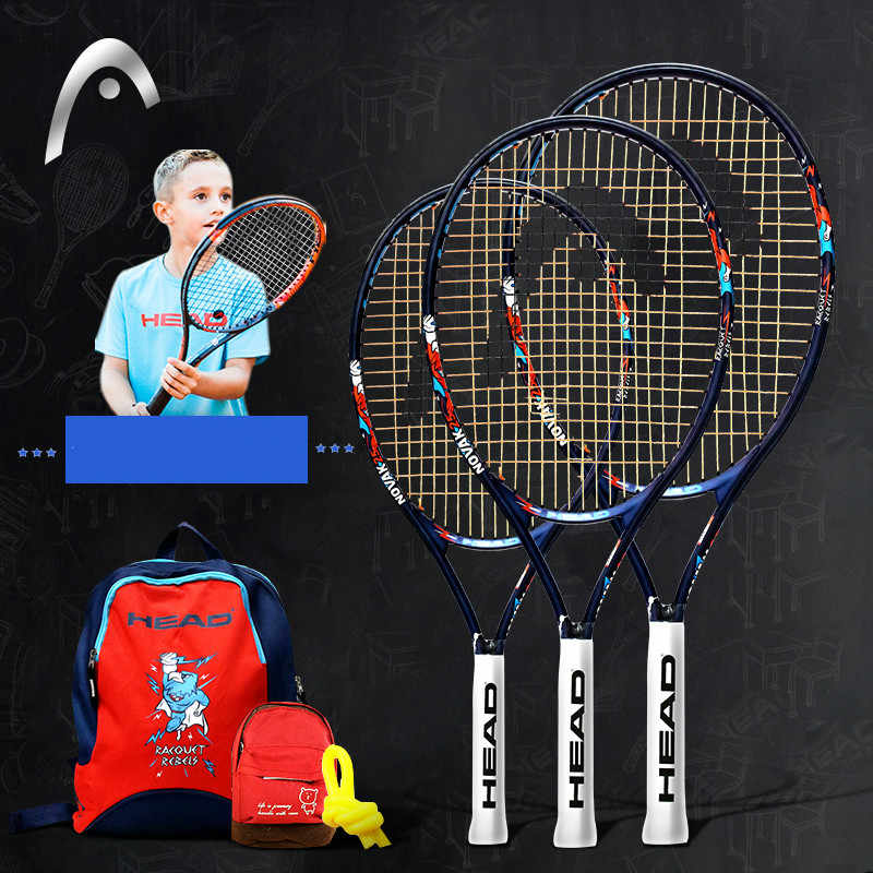 2019 New Original Head Children tennis racket 21/23/25 Inch children's light  tennis racket with tennis bag Racchette Da Tennis