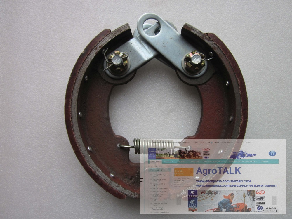 Hubei Shenniu 254 tractor, the set of brake shoes, part number: hubei shenniu 254 tractor the set of brake shoes part number