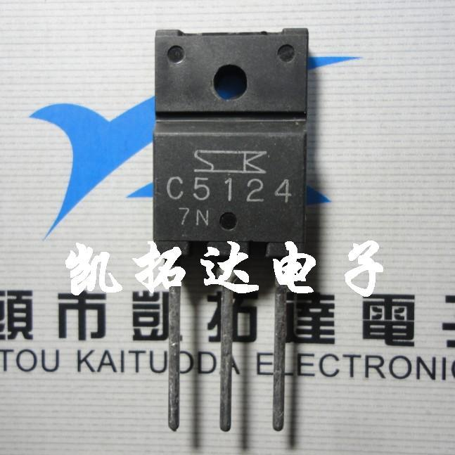Si Tai SH C5124 2SC5124 integrated circuit