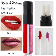 8009 One tube two-color One side is pearlescent, one side is matte lip gloss Waterproof non-stick cup does not fade long-lasting entity one color couture 7483 les is more
