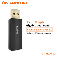 COMFAST 1200Mbps WiFi USB Network Adapter USB 3.0 Gigabit Router Wireless USB Network Card AC Dual-Band 2.4G/5.0GHz CF-913AC-V2