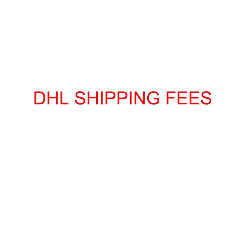 DHL shipping fees