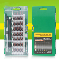 New High Quality 60 In 1 S2 Alloy Magnetic Screwdriver Set Precision Driver Electronics Repair Tool