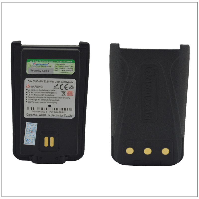 Wouxun KG828 Battery Li-ion Battery Pack 7.4V 3200mAh For Wouxun KG-828 Portable Walkie Talkie