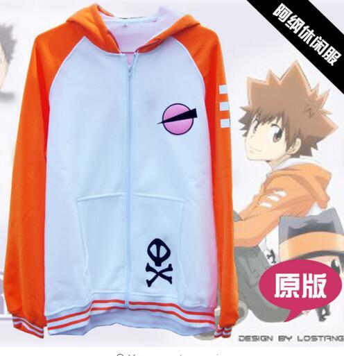 Katekyo Hitman Reborn Cosplay Costume Anime Tsunayoshi Tsuna