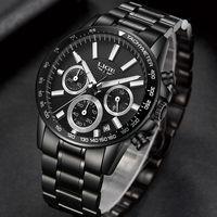 LIGE Watches Men Fashion Brand Multifunction Chronograph Quartz Watch men Military Sport Wristwatch Male Clock Relogio Masculino