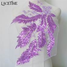 Leaf Pearl Beaded Lace Applique With Sequins Navy Blue Purple Sewing Trim DIY Embroidery Lace Fabric Sewing Craft 5meters 17colors connecting strip with diy sequins handicraft pearl sequins garment connecting strip with diy sequins