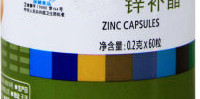 Genuine free shipping 5 bottles Tien Zinc Produced in 2017 2 boxes of tien super calcium produced in nov 2017