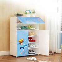 New Simple Plastic Shoe Cabinet Open Door Creative Home Combination Shoe Finishing Simple Cartoon Sticker Shoe Rack