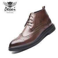Desai 春の新作秋メンズのドレスブーツビジネス男性ブーツ革の男性の靴快適な屋外アンクルブーツ、カジュアルシューズ