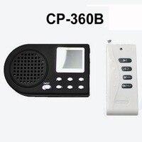 Hunting Decoy Sound Mp3 Bird Calling Device Dual 10W 115dB Louder Speaker CP 360B