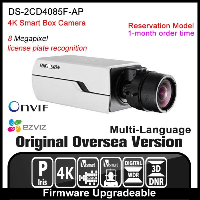 Hikvision   DS-2CD4085F-AP Original English Version IP camera 4K security camera CCTV camera P2P ONVIF POE indoor HD H265 dvs dsl 710a cd rom dsl710a dsl 710a cd driver new original f w lt7 9