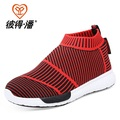 Beedpan Brands Fashion Spring 2016 new boys casual shoes tide shoes breathable mesh shoes for children in child shoes network
